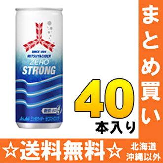 零零朝日三矢汽水全部250ml罐20本入*2大量购买〔碳酸饮料热量〕
