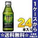 アサヒ モンスターエナジー M3 150ml瓶 24本入〔炭酸飲料 エナジードリンク 栄養ドリンク もんすたーえなじー Monste…