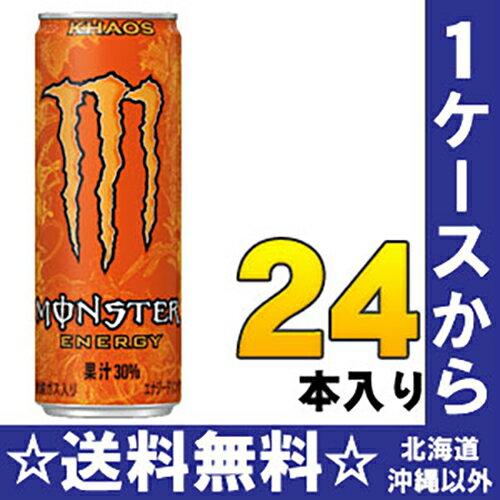アサヒ モンスター カオス 355ml缶 24本入〔モンスターエナジー 炭酸飲料 エナジードリンク 栄養ドリンク もんすたーえなじー かおす Monster Energy KHAOS 50%混合果汁入り飲料  炭酸ガス入り〕