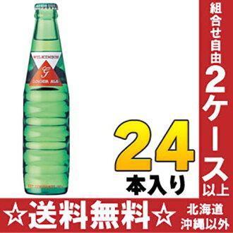 24 190 ml of Asahi Wilkinson ginger ale pot Motoiri [carbonated water]