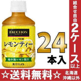 朝日 Fauchon 廚師特別的檸檬茶 275 毫升 pet 24 塊
