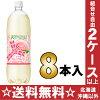 Asahi Mitsuya fruit pop peach 1.5L pet 8 Motoiri