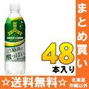 アサヒ 三ツ矢サイダー グリーンレモン 500mlペット 24本入×2 まとめ買い〔みつや ミツヤ 炭酸飲料 熱中症対策飲…
