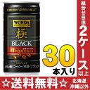 アサヒ ワンダ WONDA 極 ブラック 185g缶 30本入〔ワンダ ブラック 無糖 丸福珈琲店 缶〕