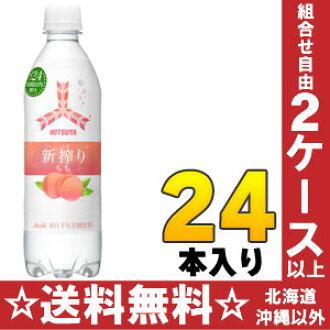 新擠朝日三矢桃子500ml寵物24條裝[三矢汽水桃子碳酸飲料桃子]