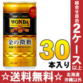30 canned 185 g of slight sugar Motoiri [Wanda canned coffee] of the money of Asahi WONDA