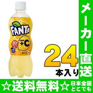 〔クーポン配布中〕コカ・コーラ ファンタ レモン+C 500mlペットボトル 24本入〔ファンタ ビタミンC レモン 炭酸飲料 レモンプラスC〕