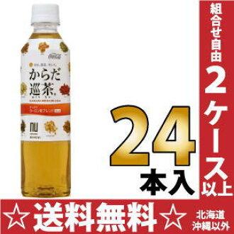 From the Coca Cola Cruiser tea 410 ml pet 24 p []