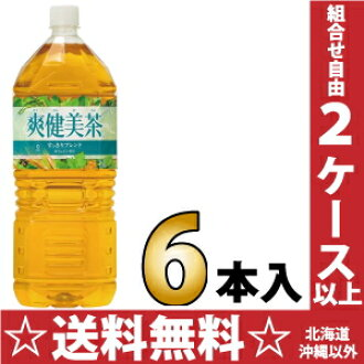 Coca Cola Shuang Jian Cha 2 L pet 6 pieces [kennbi so-Chan]