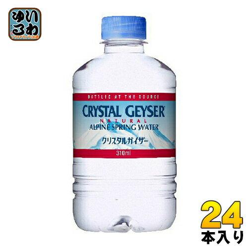 大塚食品 クリスタルガイザー 310ml ペットボトル 24本入〔水 ミネラルウォーター 小容量 ペットボトル crystalgeyser〕