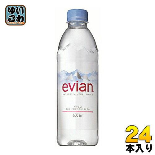 エビアン 500ml ペットボトル 24本入〔evian ミネラルウォーター 水 硬水〕
