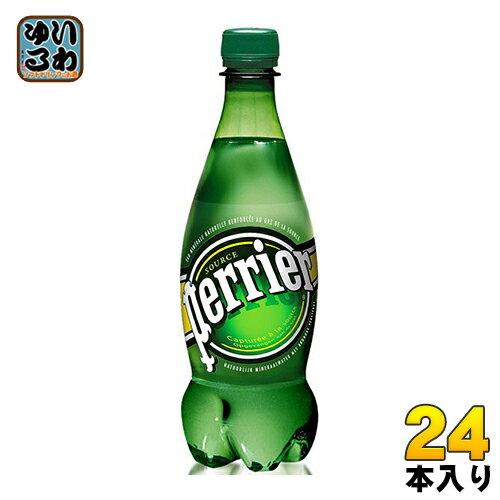 ペリエ 500ml ペットボトル 24本入〔ペリエ 炭酸水 炭酸入り 発泡水 発泡ミネラルウォーター 硬水〕