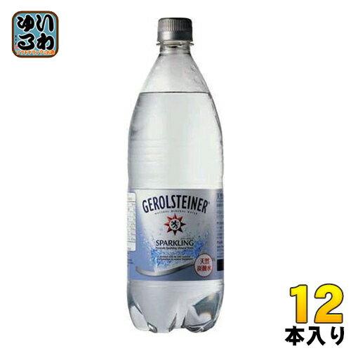 ポッカサッポロ GEROLSTEINER(ゲロルシュタイナー)1L ペットボトル 12本入〔SAPPORO サッポロ ゲロル ミネラルウォーター 水 発泡水 1000ml 1.0LPET リットルペット 硬水炭酸水〕