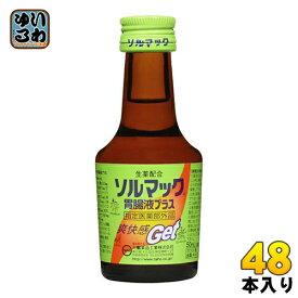 大鵬薬品 ソルマック胃腸液プラス 50ml 瓶 48本入〔そるまっく エナジードリンク 生薬〕