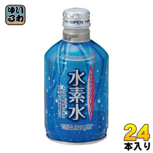 中京医薬品 カラダの中からキレイに水素水 300g ボトル缶 24本入〔アルミ缶 弱アルカリ性 軟水〕