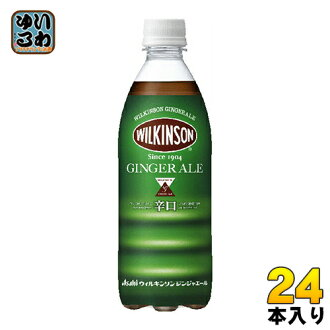 500 ml of 24 Asahi Wilkinson ginger ale pet Motoiri [will Kyn loss ginger ale hot]