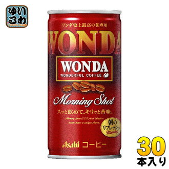30 canned 185 g of Asahi WONDA morning coat shots Motoiri [Wanda canned coffee]