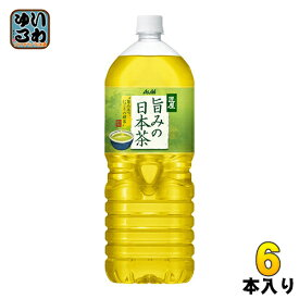 アサヒ 匠屋 旨みの日本茶 2L ペットボトル 6本入〔お茶〕