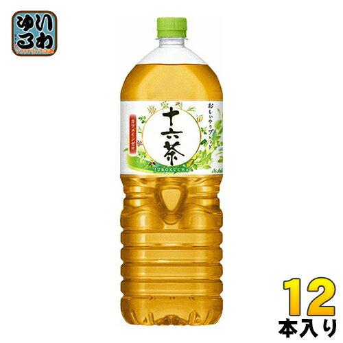 アサヒ 十六茶 2L ペットボトル 6本入×2 まとめ買い〔ノンカフェイン ブレンド茶 健康茶 カフェインゼロ〕