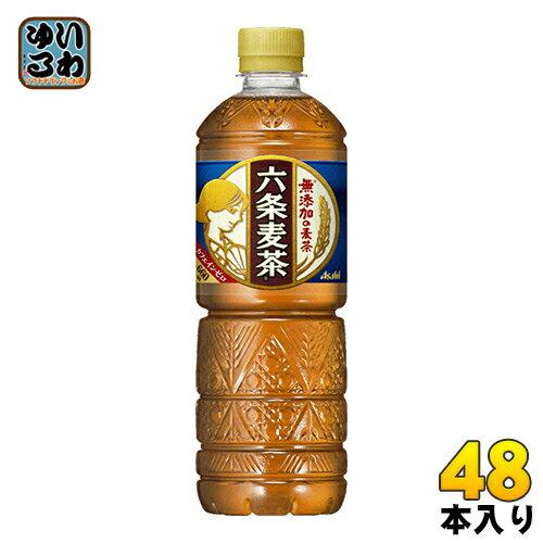 アサヒ 六条麦茶 660ml ペットボトル 48本 (24本入×2 まとめ買い)〔ろくじょうむぎちゃ むぎ茶 ノンカフェイン〕