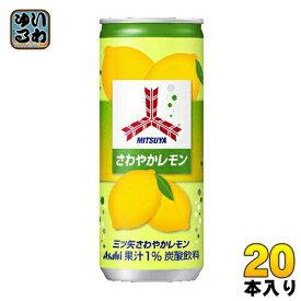 〔クーポン配布中〕アサヒ 三ツ矢サイダー さわやかレモン 250ml 缶 20本入〔炭酸飲料〕