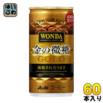 아사히 WONDA금의 미당 185 g캔 30개입×2정리해 구매〔Asahi 원다 WANDA캔커피 커피 190 g캔〕
