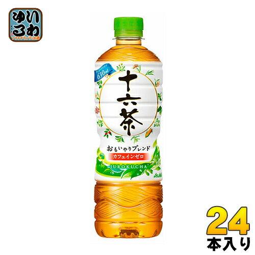 アサヒ 十六茶 630ml ペットボトル 24本入〔カフェインゼロ ブレンド茶 健康茶 お茶〕