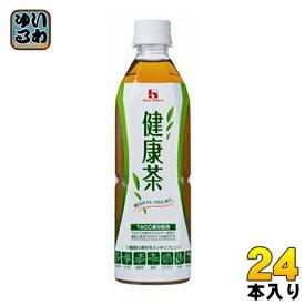 〔クーポン配布中〕ハウスウェルネス 健康茶 500ml ペットボトル 24本入〔健康飲料〕
