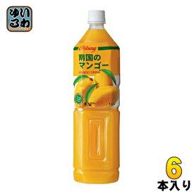 チルソン 南国のマンゴー 1.5L ペットボトル 6本入〔果汁飲料〕