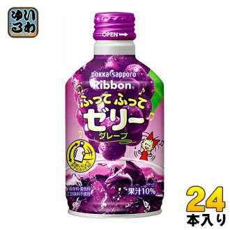 Pokka ふってふって jelly grape 275 g bottle cans 24 p []