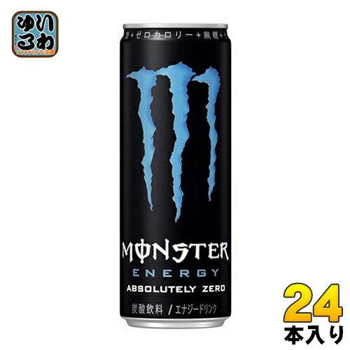 アサヒ モンスター アブソリュートリー ゼロ 355ml 缶 24本入〔エナジードリンク カロリーゼロ 無糖 栄養ドリンク もんすたーえなじー Monster Energy 炭酸飲料 シトラス〕