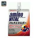 味の素 アミノバイタルゼリー マルチエネルギー 180g パウチ 30個入〔AJINOMOTO スポドリ スポーツドリンク ENERGY り…