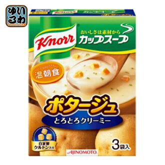 Ajinomoto Knorr cup soup soup 19.2 g × 3 bags 60 pieces [pulp croutons with creamy powder type knorr.