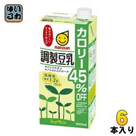 マルサン 調製豆乳 カロリー45%オフ 1000ml 紙パック 6本入〔豆乳 調整豆乳 カロリー45%オフ〕