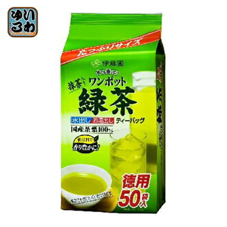 Getting out getting out 50 bags of Ito En, Ltd. one pot green tea tea bags *10 case [water hot water tea pack economical]