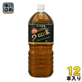 〔クーポン配布中〕伊藤園 ウーロン茶 2L ペットボトル 12本 (6本入×2 まとめ買い)〔ITOEN 烏龍茶 お茶〕