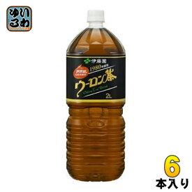 〔クーポン配布中〕伊藤園 ウーロン茶 2L ペットボトル 6本入〔ITOEN 烏龍茶 お茶〕