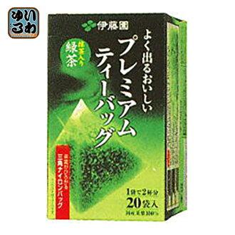 20 bags of *8 green tea treasuring [tea pack] with Ito En, Ltd. premium tea bag powdered green tea
