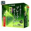 50 bags of *6 green tea treasuring [tea pack] with Ito En, Ltd. premium tea bag powdered green tea