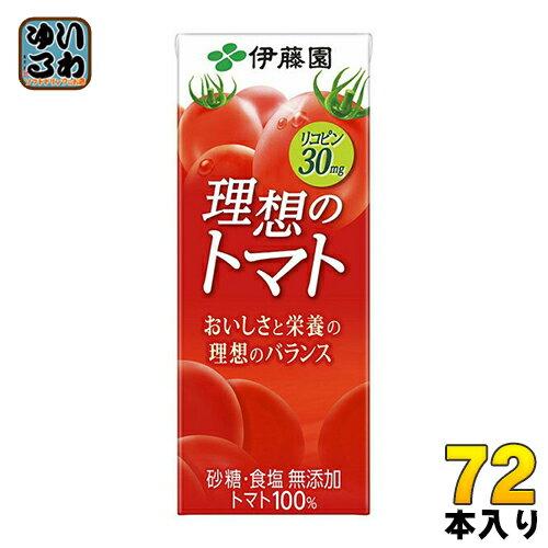 伊藤園 理想のトマト 200ml 紙パック 24本入×3 まとめ買い (野菜ジュース)〔トマトジュース 野菜ジュース とまとジュース 砂糖・食塩不使用 完熟トマト リコピン トマト100% 理想のとまと〕