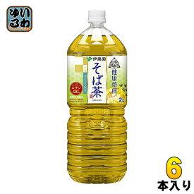 伊藤園 伝承の健康茶 そば茶 2L ペットボトル 6本入〔お茶〕