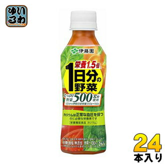 Itoen today vegetable-265 g pet 24 pieces [day vegetable juice one day maybe, you thick vegetable juice 30 kinds of vegetables]