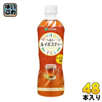 Japanese wisteria garden healthy Rooibos tea 500 ml pet 24 pieces × 2 Summary buy