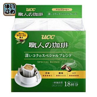 Special blend 20 servings of UCC coffee drip coffee flavor × 12 bags []