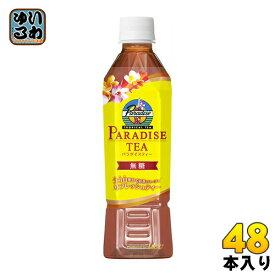 UCC パラダイスティー 450ml ペットボトル 48本 (24本入×2 まとめ買い) 〔紅茶〕