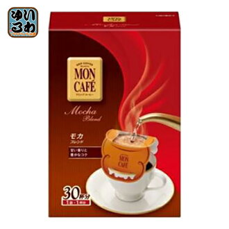 Mon Cafe Mocha blend 8.0 g 30 bags x 8 pieces [coffee drip type coffee regular coffee]