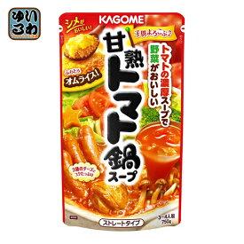 〔クーポン配布中〕 カゴメ 甘熟トマト鍋スープ 750g 12個入 〔トマト鍋 鍋用スープ 3〜4人前〕