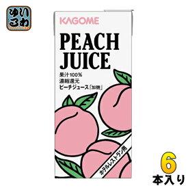 カゴメ ピーチジュース (ホテルレストラン用) 1L 紙パック 6本入 〔果汁飲料〕