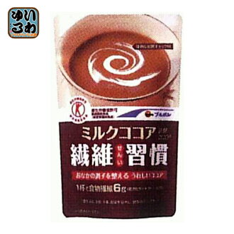 Containing 150 g of Bourbon milk cocoa fiber customs 20 bags [during coupon distribution] [ぶるぼんみるくここあ powder type せんいしゅうかん food for specified health use powder cocoa powder]