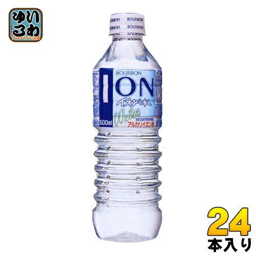 ブルボン イオン水 500ml ペットボトル 24本入〔出羽三山 ボトルドウォーター〕